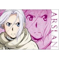 Square Badge - The Heroic Legend of Arslan / Arslan