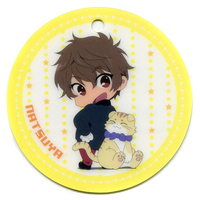 Key Chain - High Speed! / Kirishima Natsuya