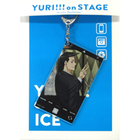 Acrylic Key Chain - Yuri!!! on Ice / Yuri & Georgi Popovich