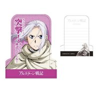 Memo Pad - The Heroic Legend of Arslan / Arslan