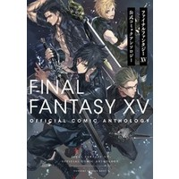 Book - Final Fantasy XV