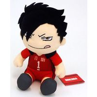 Plushie - Haikyuu!! / Nekoma High School & Kuroo