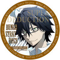 Small Item - Bungou Stray Dogs / Edogawa Ranpo