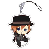 Small Item - Bungou Stray Dogs / Nakahara Chuuya