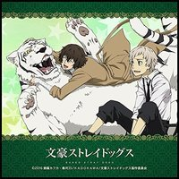Microfiber Towel - Bungou Stray Dogs