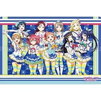Desk Mat - Love Live! Sunshine!!