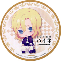 Coaster - The Royal Tutor
