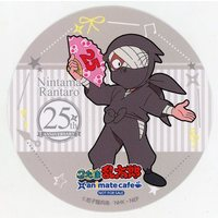 Coaster - Failure Ninja Rantarou / Zatto Konnamon