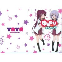 Ticket case - YuruYuri / Chitose & Ayano