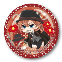 Badge - Bungou Stray Dogs / Nakahara Chuuya