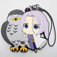 Rubber Strap - The Heroic Legend of Arslan / Arslan
