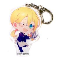 Trading Acrylic Key Chain - The Royal Tutor / Licht von Glanzreich