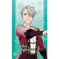 Cushion - Yuri!!! on Ice / Victor Nikiforov