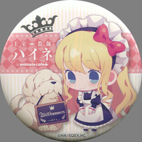 Trading Badge - The Royal Tutor