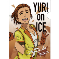 Plastic Folder - Yuri!!! on Ice / Leo De La Iglesia