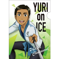 Plastic Folder - Yuri!!! on Ice / Phichit Chulanont