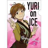Plastic Folder - Yuri!!! on Ice / Ji Guanghong
