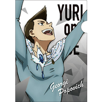 Plastic Folder - Yuri!!! on Ice / Georgi Popovich