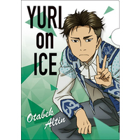 Plastic Folder - Yuri!!! on Ice / Otabek Altin