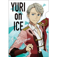 Plastic Folder - Yuri!!! on Ice / Victor Nikiforov