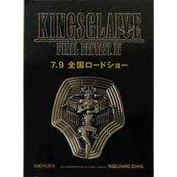 Pin - Final Fantasy Series / King (Type-0)