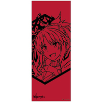 Towels - Fate/Apocrypha