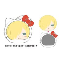 Omanjuu Niginigi Mascot Kigurumi Case - Goods Supplies - Yuri!!! on Ice / Yuri Plisetsky