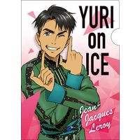 Plastic Folder - Yuri!!! on Ice / Jean Jack Leroy