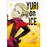 Plastic Folder - Yuri!!! on Ice / Yuri Plisetsky