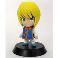 Trading Figure - Hunter x Hunter / Kurapika