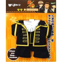 Clothes for Kumamate (No Plush) - Gintama