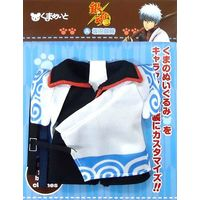 Clothes for Kumamate (No Plush) - Gintama / Sakata Gintoki