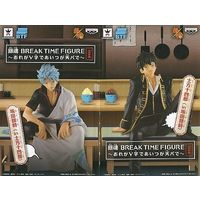(Full Set) Figure - Gintama / Hijikata & Gintoki
