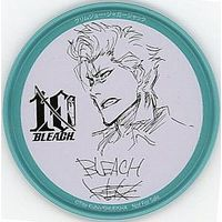 Coaster - Bleach / Grimmjow