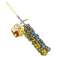 Earphone Jack Accessory - Yuri!!! on Ice / Yuri Plisetsky