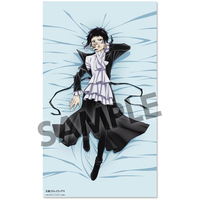 Bed Sheet - Dakimakura Cover - Bungou Stray Dogs / Akutagawa Ryuunosuke