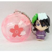 Key Chain - Bleach / Kuchiki Byakuya