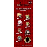 Trading Badge - Fate/Apocrypha / Rider & Lancer & Caster & Archer