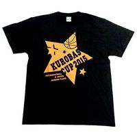 T-shirts - Kuroko's Basketball / Shutoku High School Size-L