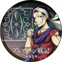 Badge - The Heroic Legend of Arslan / Gieve