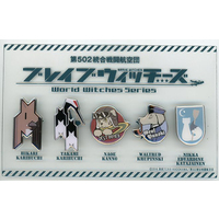 Pin - Strike Witches