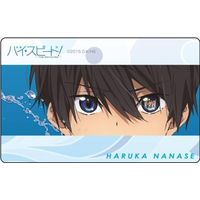Badge - High Speed! / Nanase Haruka