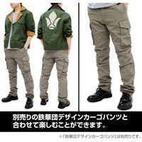 Clothes - IRON-BLOODED ORPHANS Size-M