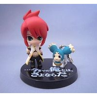 Trading Figure - Tales of the Abyss / Luke & Stan Aileron