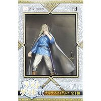 Figure - The Heroic Legend of Arslan / Narsus
