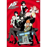 Official Guidance Book - Persona5