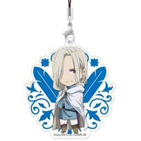 Strap - The Heroic Legend of Arslan / Narsus