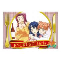 Square Badge - Shokugeki no Soma