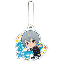 Key Chain - DAYS / Usui Yuuta