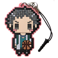 Rubber Strap - BROTHERS CONFLICT / Asahina Subaru